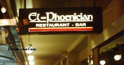 El-phoenician-restaurant